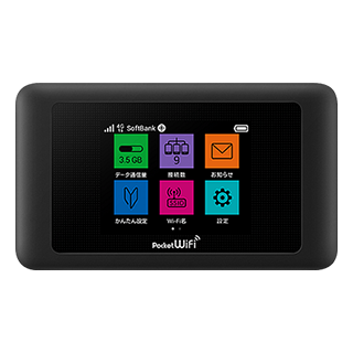 SoftBank - Pocket WiFi 304ZT